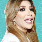 أصالة أجرت عملية تجميل بـ 21 ألف دولار في لبنان؟