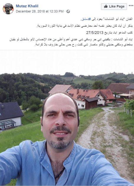 اياد ابو الشامات عاد إلى سوريا ولم يعد معارضاً لكن ماذا عن الخروف