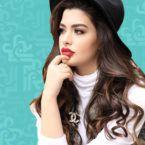 روان بن حسين نشرت صور خطيبها مع فتاة وفضحتهما