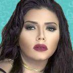 رانيا يوسف فاض بها الكيل! - صورة