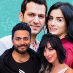 تامر حسني وزوجته مع التركي مراد وزوجته في مصر - صورة