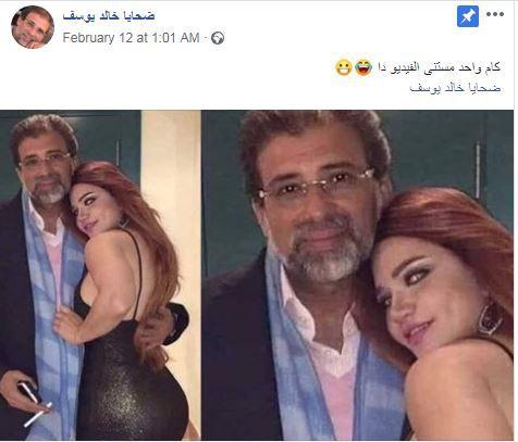 تهديد خالد يوسف بفيديو جنسي جديد مع هذه الفنانة - وثيقة