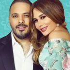 رامي عياش وزوجته بما يتفرّدان عن بقية الثنائيات؟ - صورة