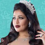فنانة سعودية تهدد روزانا اليامي التي تحب بشفاهها - فيديو