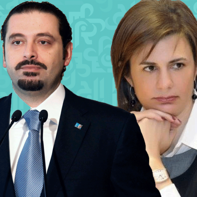 الحكومة الجديدة رقم 57 في جمهورية لبنان 2019