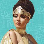 مريم حسين تتملق محمد وتغضب الله عز وجل - فيديو