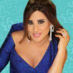 نجوى كرم: ليلى عبد اللطيف كل سنة بتقلي بدي اتزوج وبصدقها - فيديو