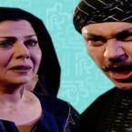 وائل شرف ابن صباح الجزائري - وثيقة