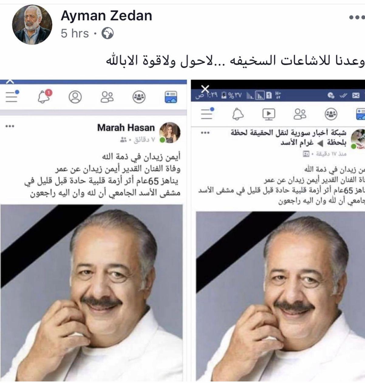 حقيقة خبر وفاة فيفي عبده عن عمر يناهز 61 عامآ