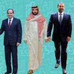 طويل أنت أم قصير/ة واللبناني الأطول والسعودي الثاني والعراقي الأقصر؟