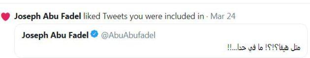 جوزيف ابو فاضل يشتهي هيفا
