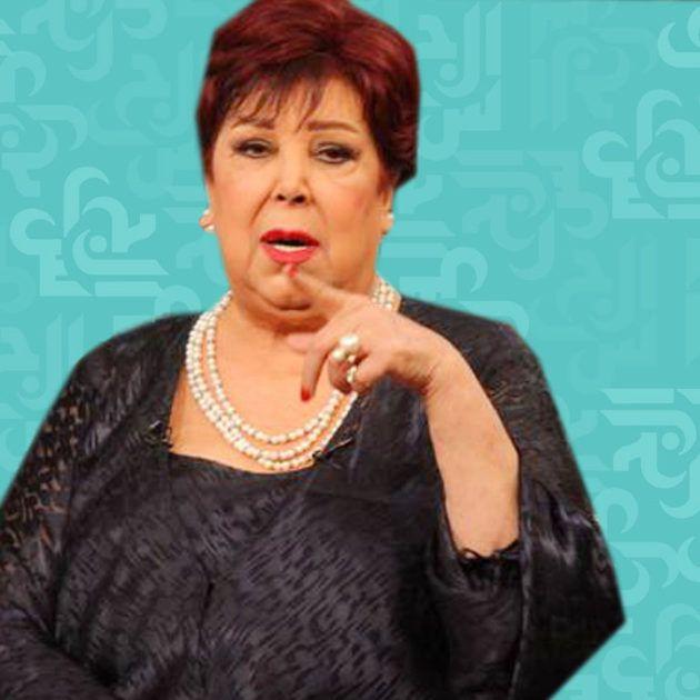 رجاء الجداوي لزوجها: أفتقدك في كل شيء - صورة