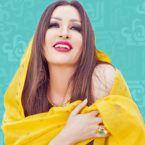 لطيفة التونسية تدعم كارين رزق الله - وثيقة