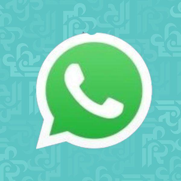الإمارات لماذا تمنع الرسائل الصوتية عبر الواتس أب؟