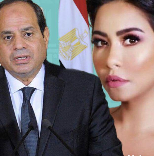 شيرين عبد الوهاب هل ضد الرئيس السيسي؟