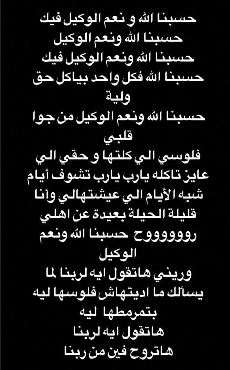 سارة نخلة تفضح طليقها وثيقة صحافة نت لبنان