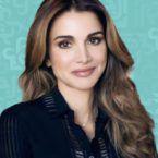 الملكة رانيا العبد الله متوّجة كتاب (روّاد من لبنان)