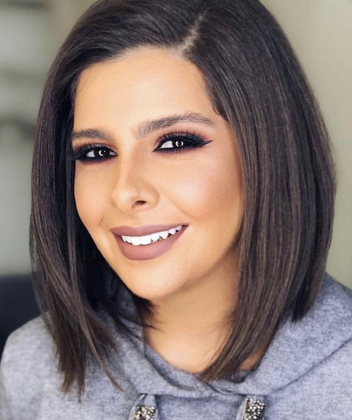 رشا التقي تشبه والدتها