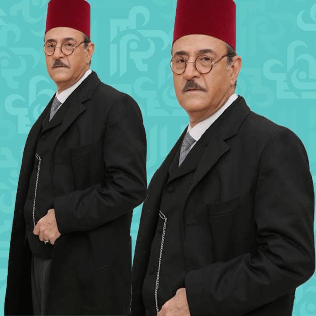بسام كوسى