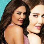 زفاف سيرين في الهيبة 3 - فيديو