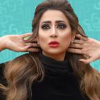 شيماء سبت: السوشيال ميديا سرقتنا من محبينا