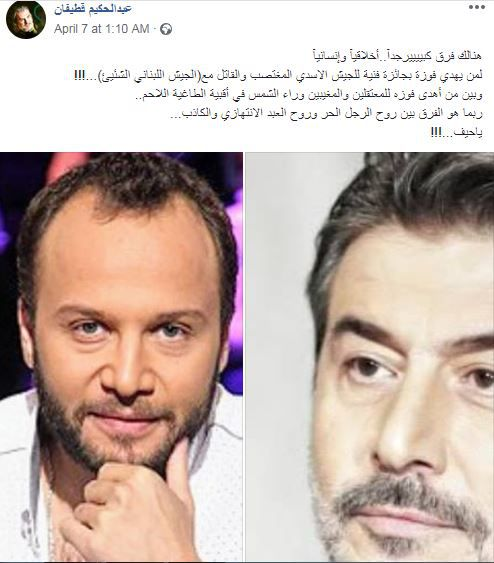 عبد الحكيم قطيفان يهاجم عابد فهد