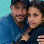 ابنة عمرو دياب في الجامعة ووالدتها توجه رسالة