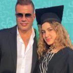 ابنة عمرو دياب تنعي جدتها السعودية! - صورة
