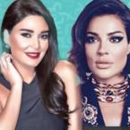 سيرين لنادين نجيم: اتفاجئت ودمعت! - فيديو