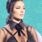 نادين نجيم عن فستانها: من أجمل ما أخترت - صورة