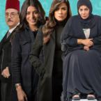 أهم المسلسلات الإماراتية والخليجية والعربية في رمضان 2019 - صور