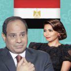 الرئيس السيسي يعفو عن شيرين عبد الوهاب.. عاشت مصر
