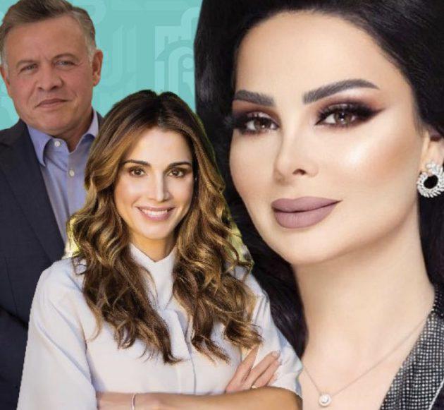 ديانا كرزون ليست ناكرة جميل، وحبّ طريف بين ملك الأردن للملكة رانيا
