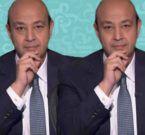 عمرو أديب يغيب في رمضان!