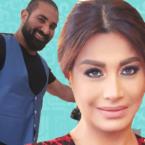 ايقاف أحمد سعد وبسمة وهبي نمبر 1 - وثيقة