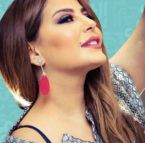 ليليا الأطرش وصورة للنائب حبيب روحها
