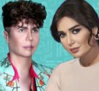 جو رعد يعلّم سيرين عبد النور التمثيل! - وثيقة