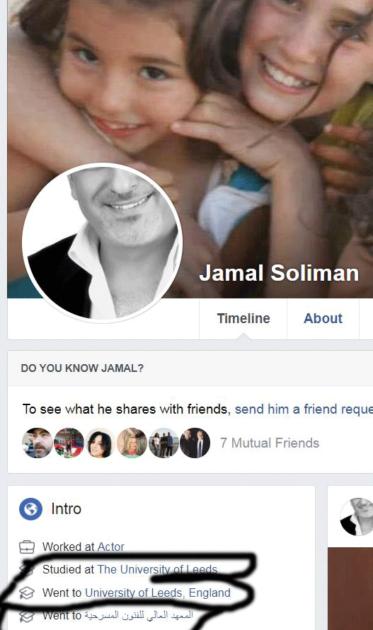 جمال سليمان يكذب ويدعي أنه درس في بريطانيا - وثيقة