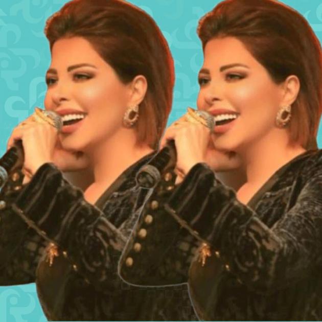 شمس تشكر زوجها وحبيبها - فيديو