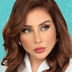 شيماء علي بدون مكياج وحقنت رقبتها - فيديو