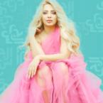 مي حلمي وفيديو من حفل زفافها على رشاد