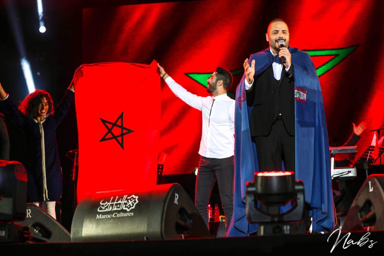 رامي عياش وعلم المغربي