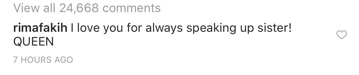 تعليق ريما الفقيه