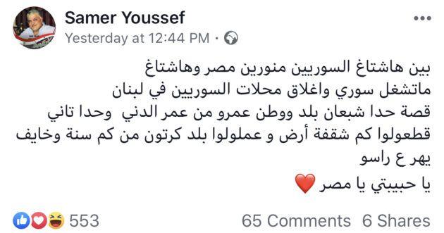 رابعة لم تجرؤ على الرد على هذا القميء لأنه سوري والذي اعتبر لبنان كرتون وكيانًا
