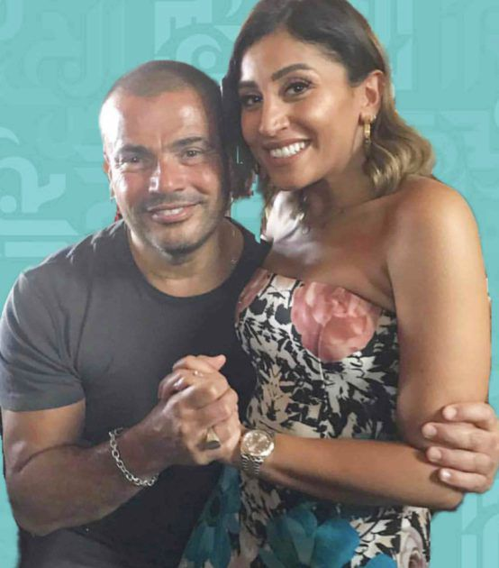 فنانة مصرية: حب عمرو دياب ودينا الشربيني انتصر - صورة