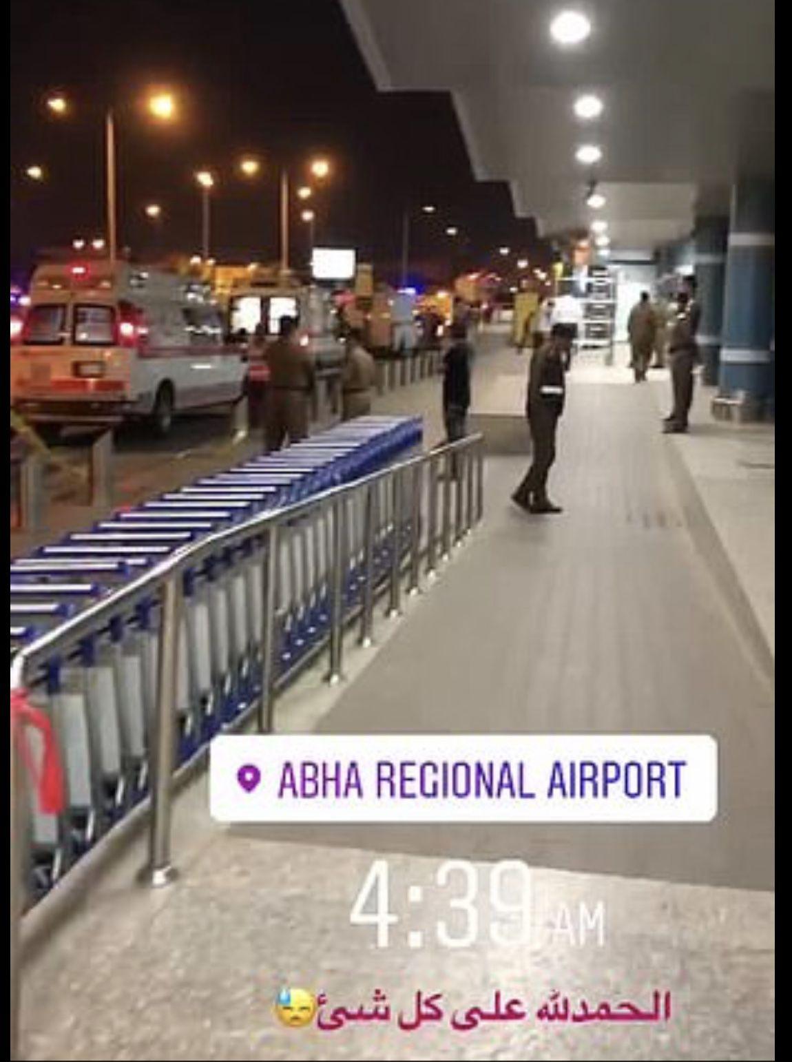 مطار أبها في السعودية بعد القصف