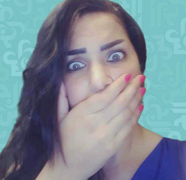 سما المصري تصوّر مؤخرتها ويُقبض عليها - صورة