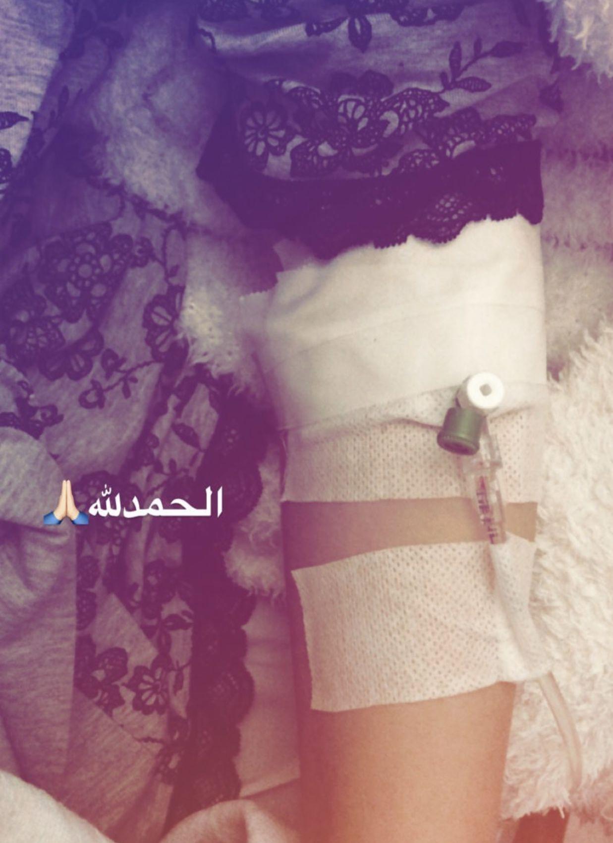 صفاء سلطان دخلت المستشفى