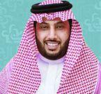 تركي آل الشيخ يعلن حفلي محمد عبده ونجوى كرم - وثيقة