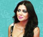 رانيا يوسف في الجيم وتمارين قاسية - فيديو